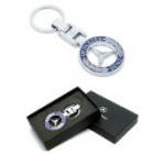 Mercedes Blue Logo High Quality Keychain with Box Reviews