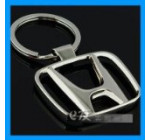 Honda 3D Logo Key Chain