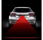 Car Laser Fog Lamp Laser prevent tail fog light automobile rear end collision