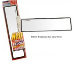 Broadway Rear View Mirror (300mm Flat) Reviews