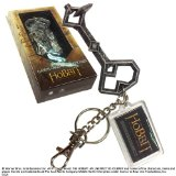 The Hobbit An Unexpected Journey – THORIN OAKENSHIELD Key Keychain