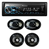 Pioneer MXT-X3869BT Package: In-Dash Digital Media Receiver + (2) 6.5″ 2 Way Speaker + (2) 6″x9″ 3-Way Speaker