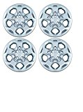 Set of 4 Silver 17 Inch Ford Fusion 5 Spoke Hubcap Wheel Covers w/ Push On Retention System – Aftermarket: IWC457/17S Reviews